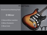 Emotional Soul Backing Track in D Minor