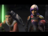 Звездные войны: Повстанцы / Star Wars: Rebels.4 сезон.Трейлер #2 (2017) [1080p]