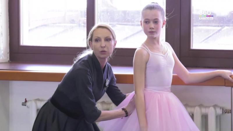 Российская балерина Илзе Лиепа посетила Музыкальный театр Карелии