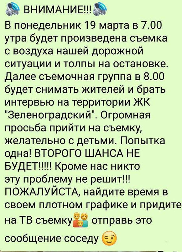 Одна Такая | Москва