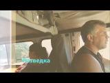 Семейный автомобильный поход. Абрау-Дюрсо - Малый Утриш - Крым. Генеральские бухты