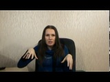 Валентина Когут Как применить Систему Умный Дом в нашей стране Фрагмент из 5й беседы