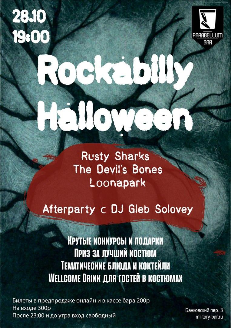 28.10 Rockabilly Halloween в баре Parabellum