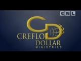 Свобода во Христе - Крефло Доллар