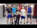 Круговая тренировка в боксе