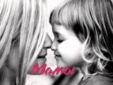 TrunitY - Мамы (by ЛСП-Бэйби(Remix)/Face-бэйби)