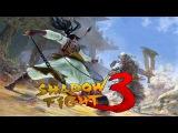 Shadow Fight 3 (БОЙ С ТЕНЬЮ 3) ПРОХОЖДЕНИЕ - ГЛАВА 2 БИТВА С ЛИКВИДАТОРАМИ ЛЕГИОНА