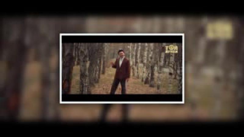 Төреғали Төреәлі Мөлдір Әуелбекова - Сен болмасаң караоке өлең мәтіні_low.mp4