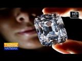 Тайны Чапман от 05.06.2018: В блеске алмазов