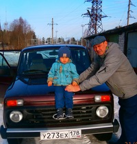 Мельников Николай