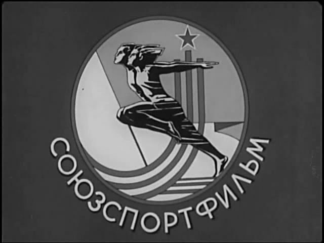 СоюзСпортФильм. Горнолыжный спорт. Подготовка сильнейших горнолыжников страны. Супергигант.