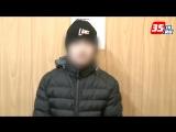 Нападавший в Вологде с ножом на девушек подросток во всем сознался