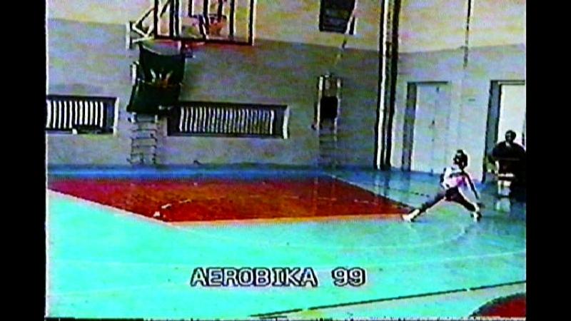 Выступление фитнес 1999-ЛОБЗИНА М.Д.-ПЕРВЫЕ 2 МИНУТЫ-Я ВО ВТОРОМ РЯДУ КРАЙНЯЯ