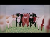 Песни из мультфильмов - Кто пасётся на лугу - Весёлая карусель