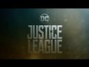 Justice League  Лига справедливости