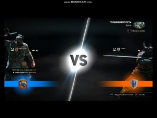forhonor 2018
