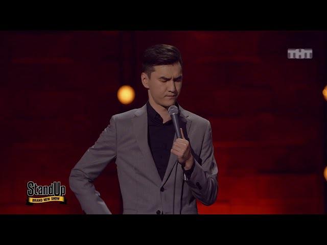 Stand Up - Нурлан Сабуров о провинциальном роддоме