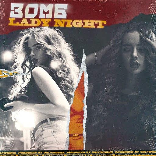Зомб альбом Lady Night