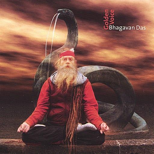 Bhagavan das альбом Golden Voice