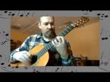 Старый Клен на гитаре