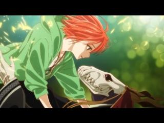[OP 1] Mahoutsukai no Yome | The Ancient Magus' Bride | Невеста чародея