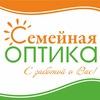 Подслушано | Новороссийск