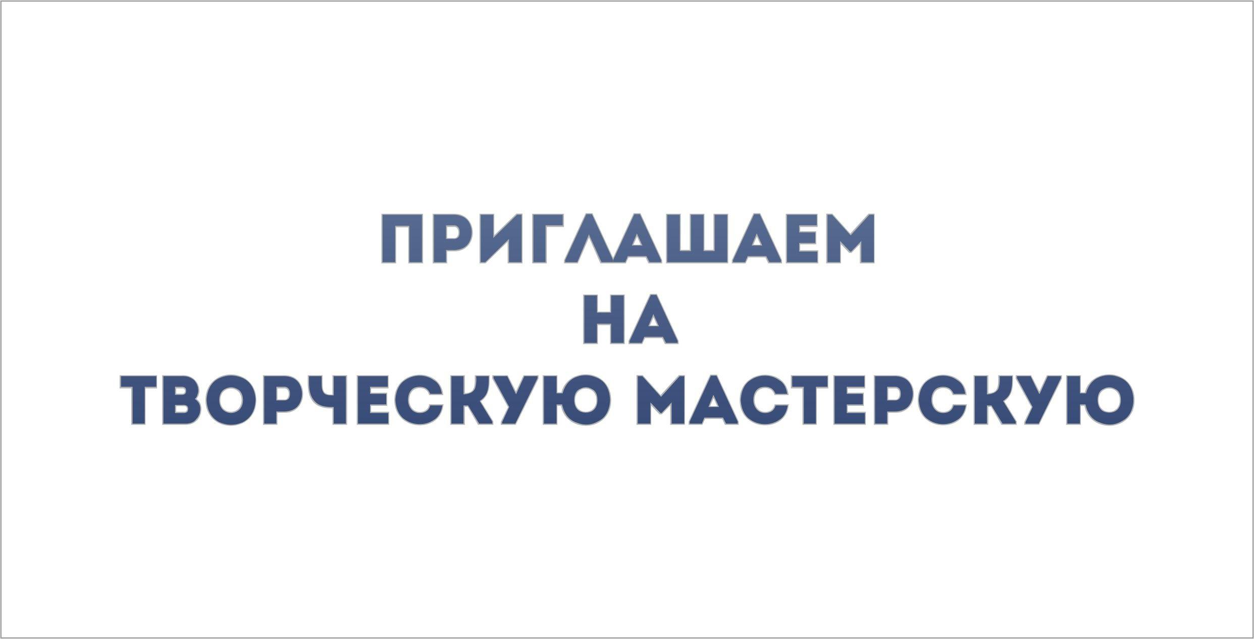 Режиссура любительского театрального коллектива