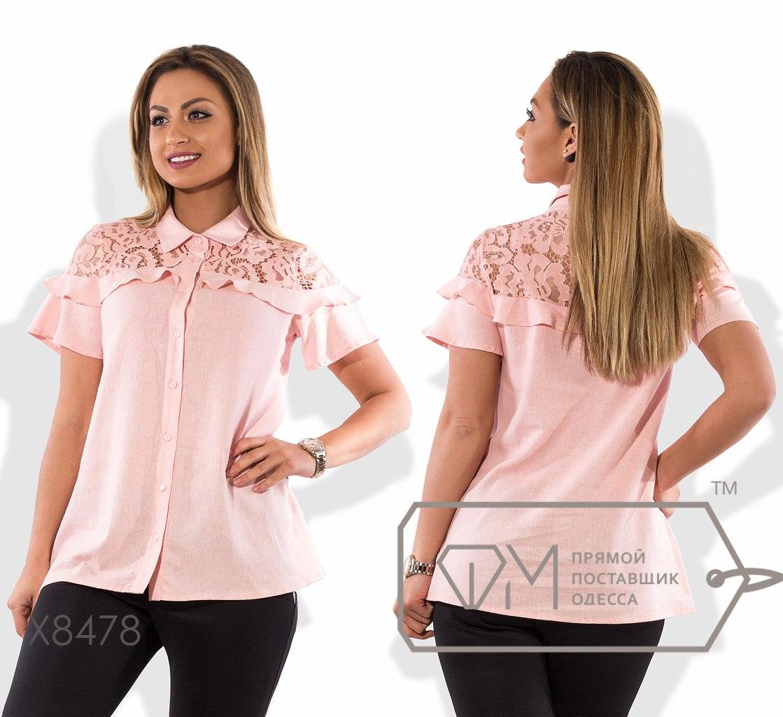 х8478 - блуза