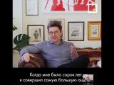 Владимир Яковлев о настоящей духовной школе