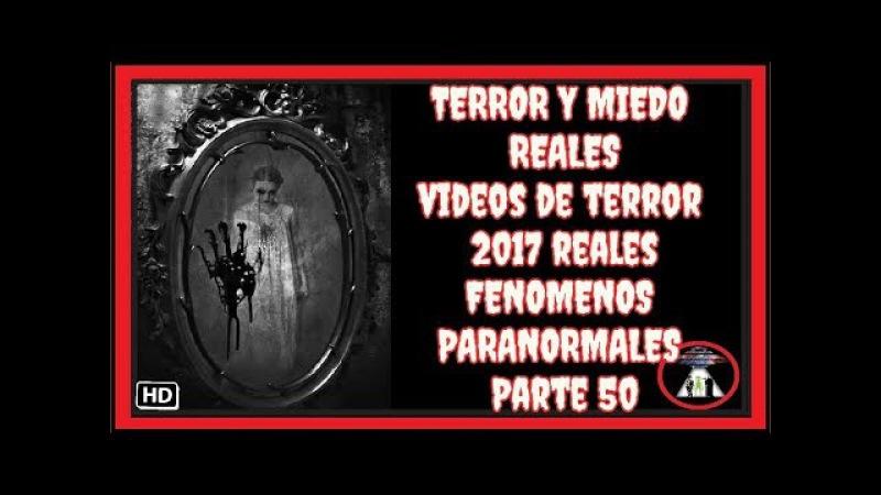 ⛔👻▶ TERROR Y MIEDO REALES, videos de terror 2017 reales, FENOMENOS PARANORMALES, Parte 50