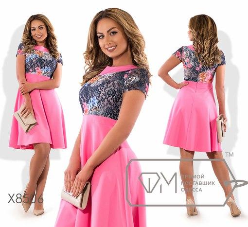 Платье № х8506