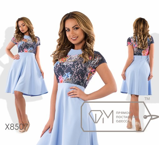 Платье № х8507