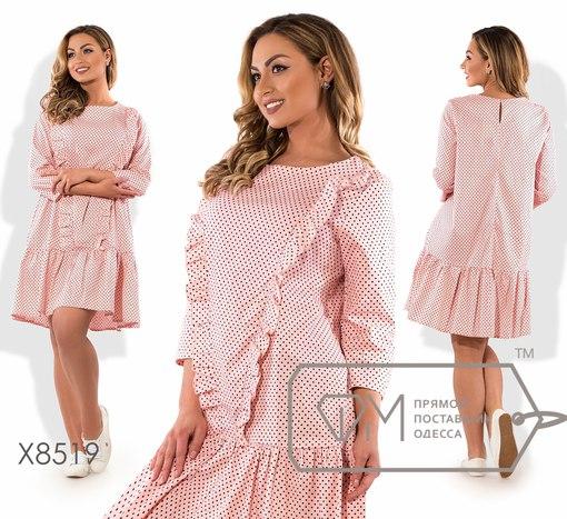Платье № х8519
