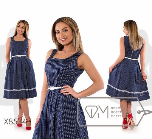 Платье № х8534