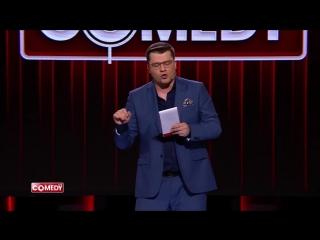 Кастинг на Евровидение (Песня, которой не было в эфире на ТВ)