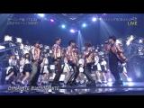[LIVE] Morning Musume 17 x Sexy Zone ♪ LOVE Machine (Best Artist 2017 @ 28/11/2017)
