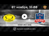 «Сарыарка» Караганда — «СКА-Нева» Санкт-Петербург