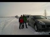 Путешествие по северным городам (Евгений Величко)