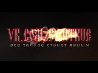 Любовь Лушникова и группа 'ЦЗМ-секта: true': Национальный антинаркосоюз - мошенничество и спекуляция на вере