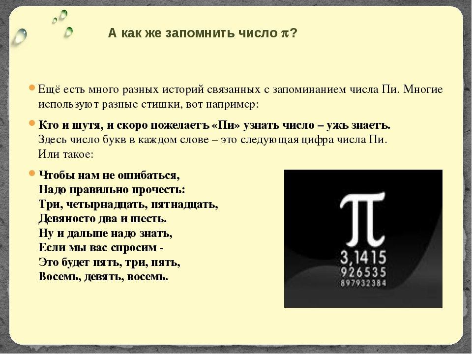 https://sun9-9.userapi.com/c840721/v840721755/65887/4KBRNfhEfzE.jpg