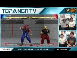 TOPANGA TV #327 2018/01/17