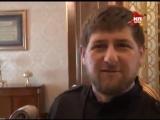 Рамзан Кадыров: Россия - это я, я - это Россия!