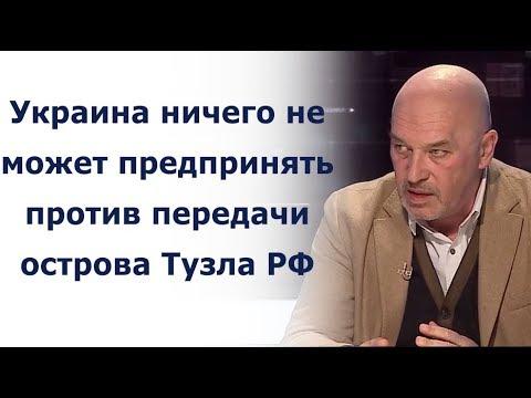 Донбасс и Крым вернутся в состав нашей станы, - Тука