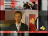 staroetv.su / Анонсы и реклама (СТС, 25.08.2004)