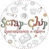 Scrap-Chip