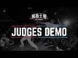 Rashaad, Poppin Sam, Monstapop, Future, Popchen, Jaygee | Style Dynasty 風格王朝 2017 | Judges Demo | Danceproject.info