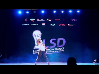 LSD 2017 - Борисенко Александра  LSD Show New Solo (Пермь)