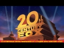 10 отличных мультфильмов от студии «20th CENTURY FOX»