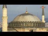 BBC «Византий: Сказания о трёх городах (3). Столица новой империи» (Познавательный, история, 2013)