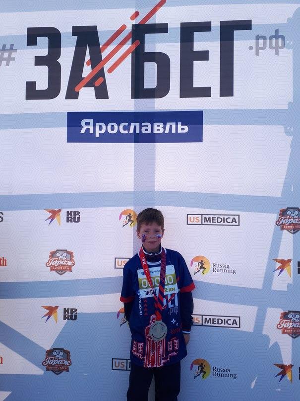 Наталья Киселева | Ярославль